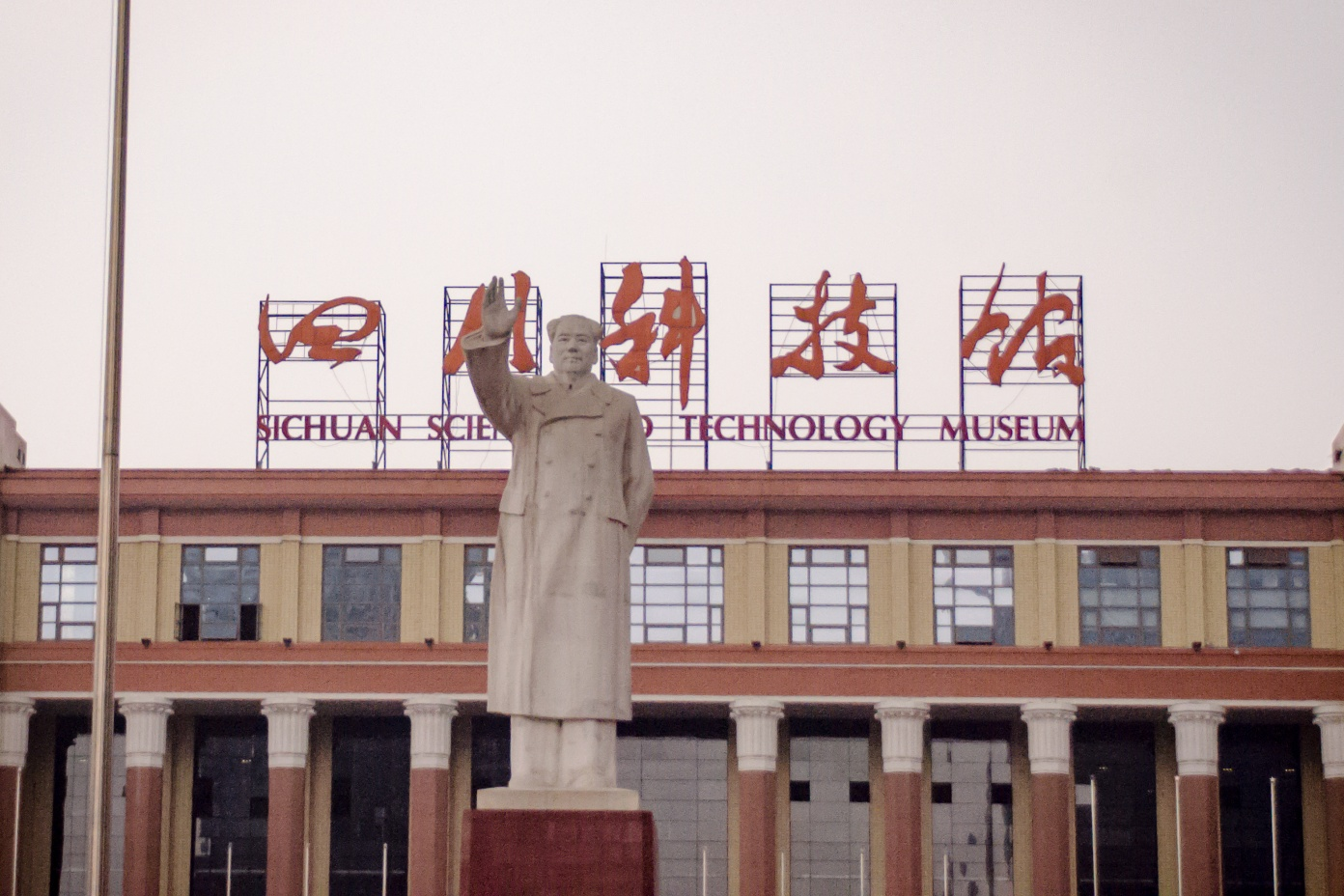 Things to do in Chengdu - Statue of Mao Zedong