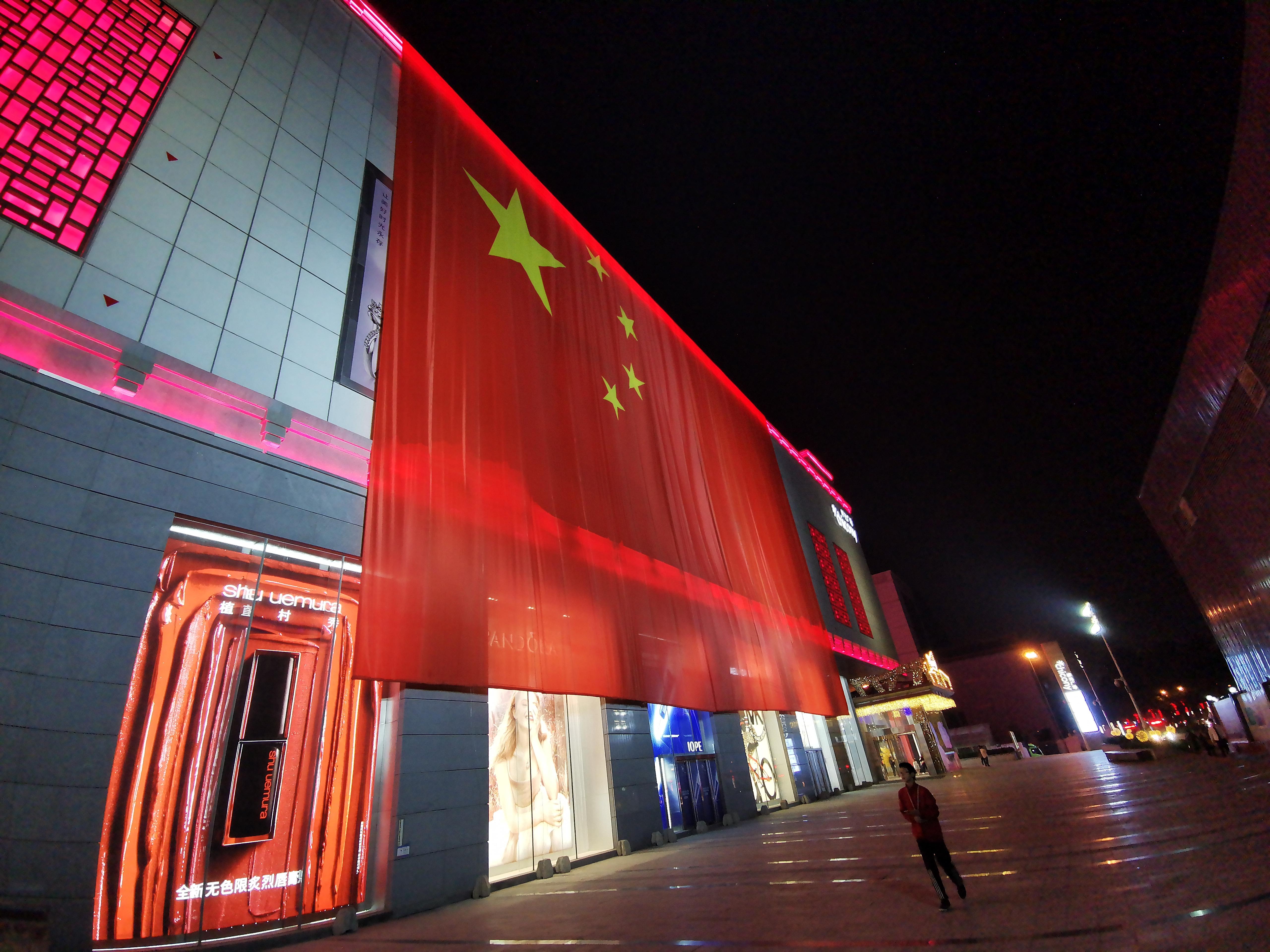 Les Chinois adorent les centres commerciaux. Ceux-ci lui rendent la pareille. © Cedric Lizotte