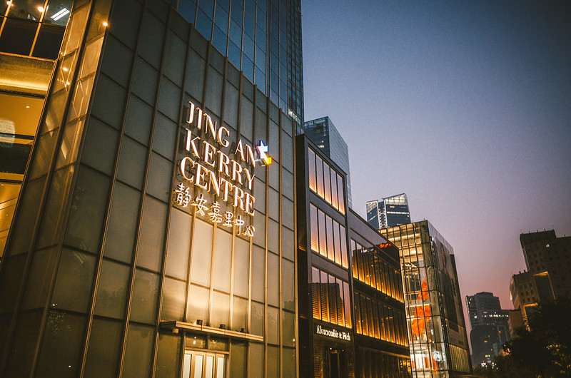 Jing'an Kerry Centre - photo by hans-johnson under CC BY-ND 2.0