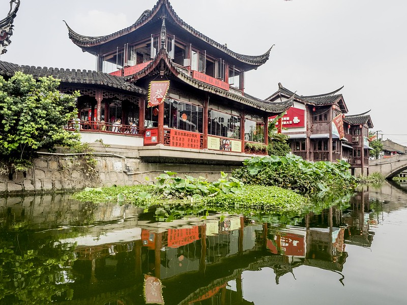 Qibao Ancient Town - photo by Esin Üstün under CC BY 2.0