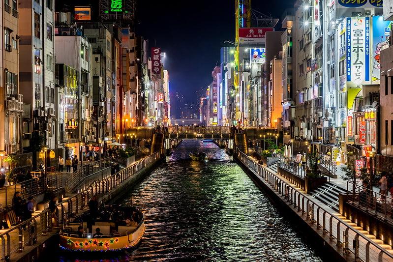 Ebisubashi-suji - photo by Kyle Hasegawa under CC BY 2.0