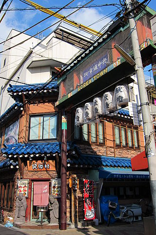 Ikuno Korea Town in Osaka - photo by Oilstreet under GFDL, CC-BY-SA-3.0-migrated and CC-BY-2.5
