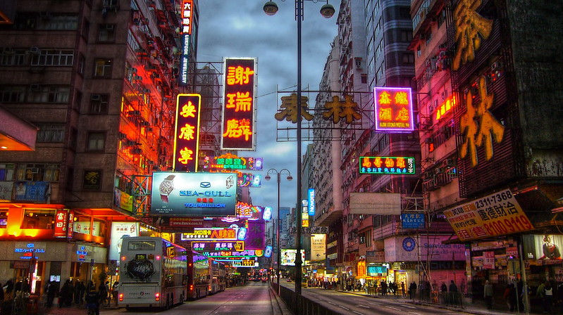 Nathan Road - photo by Joop under CC BY 2.0