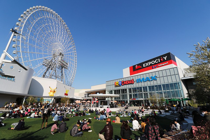 EXPOCITY - photo by MIKI Yoshihito under CC BY 2.0
