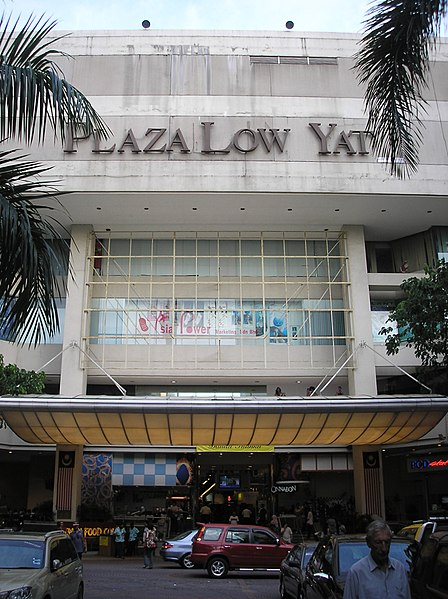 best shopping in Kuala Lumpur - Plaza Low Yat in Kuala Lumpur, Malaysia - photo by User:Two hundred percent under CC-BY-SA-2.5