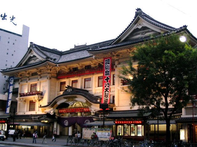 historical sites in Tokyo - Kabuki-za in 2004 - photo by sookie under CC BY 2.0