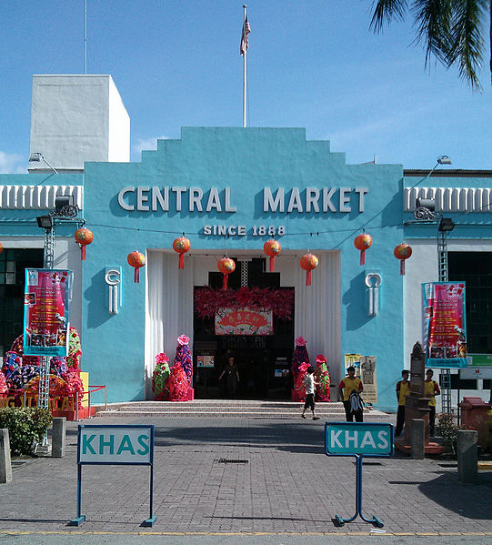 Main entrance to Pasar Seni (Central Market) - photo by Winter.daniel92 under CC-BY-SA-3.0