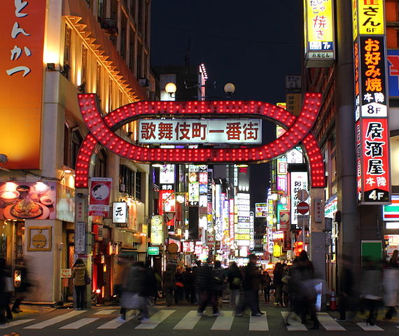 free things to do in Tokyo - a street in Kabukichō at night - photo by Kakidai under CC-BY-SA-3.0