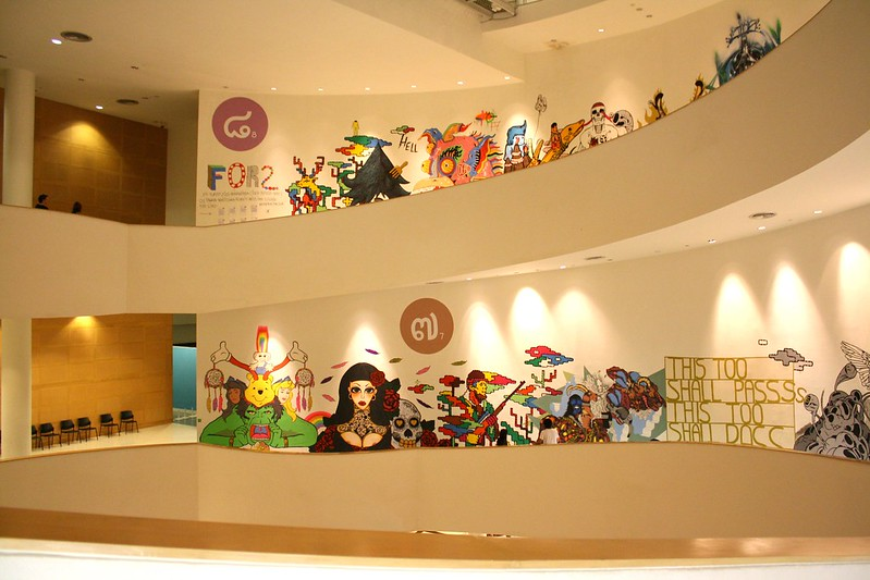 free things to do in Bangkok - Inside Bangkok Art and Culture Centre - photo by BernieCB under CC BY-ND 2.0