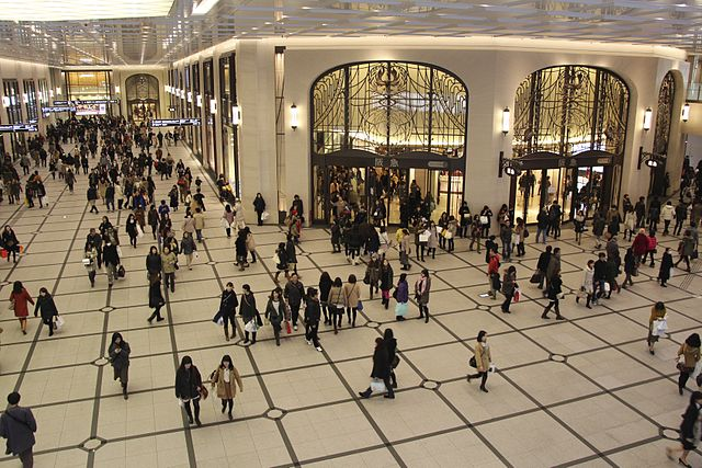 best shopping in Osaka - the concourse of Hankyu Department Store in Umeda - photo by Kanchi1979 under CC-BY-SA-4.0