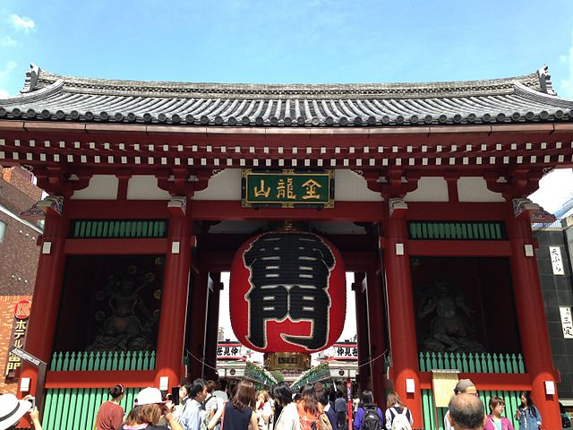 Kaminarimon (Thunder Gate), the outer gate of Sensō-ji - photo by そらみみ (Soramimi) under CC-BY-SA-4.0