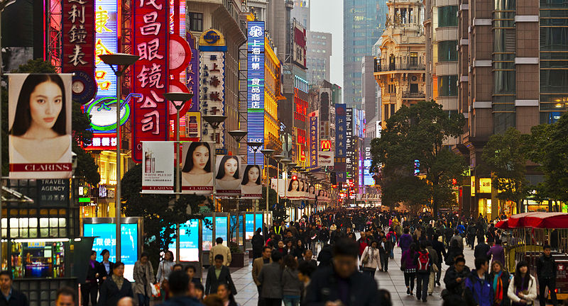 Nanjing Road Pedestrian Street - photo by Mgmoscatello under CC-BY-SA-3.0