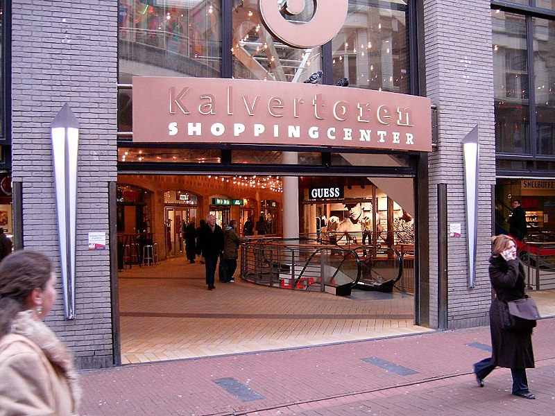 Kalvertoren Shopping Centre, now known as Kalverpassage - photo by Iijjccoo under CC-BY-SA-3.0-migrated-with-disclaimers and GFDL-en