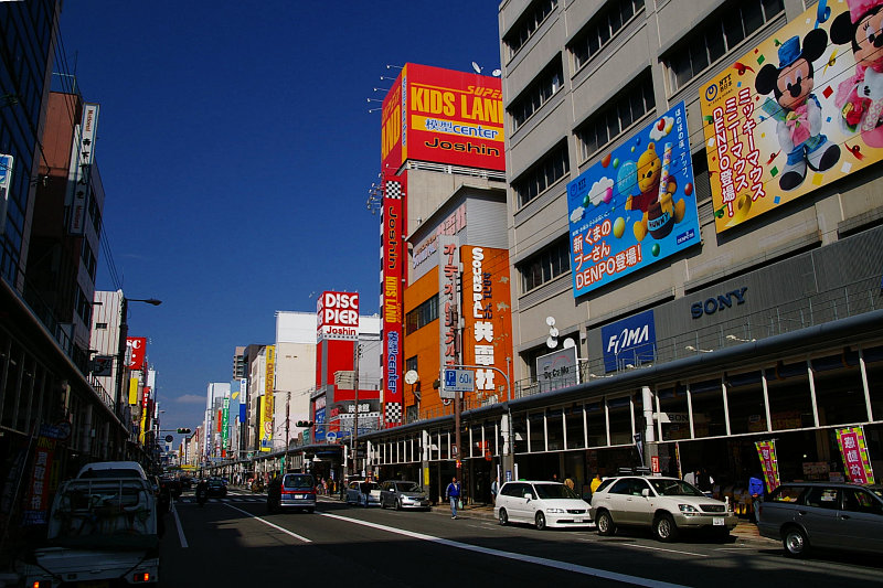 best shopping in Osaka - Den Den Town electronics market - photo by Inoue-hiro under GFDL and CC-BY-SA-3.0,2.5,2.0,1.0
