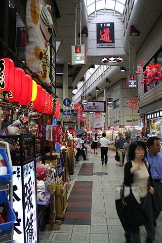 Sennichimae-Dōguyasuji Shotengai - photo by BradBeattie under CC-BY-SA-3.0-migrated-with-disclaimers